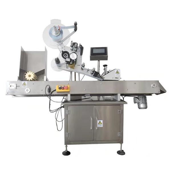 Sus304ステンレス鋼を使用した10mlラウンドバイアルステッカーラベル印刷機