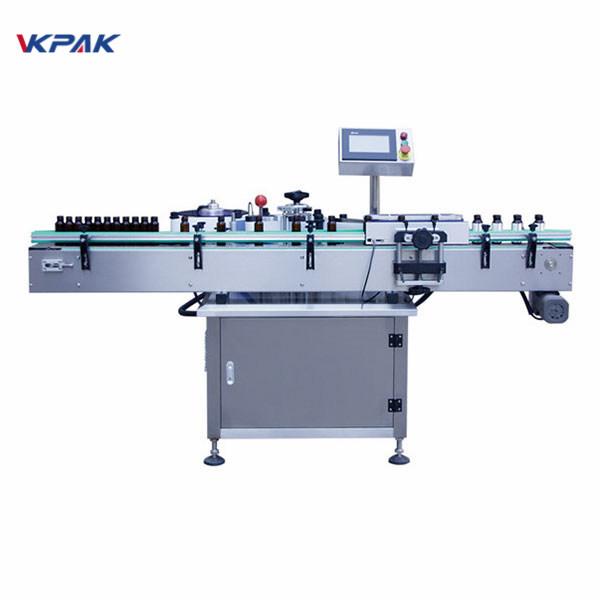 ラウンドバイアル1.5kw用350ml粘着ステッカーラベル印刷機