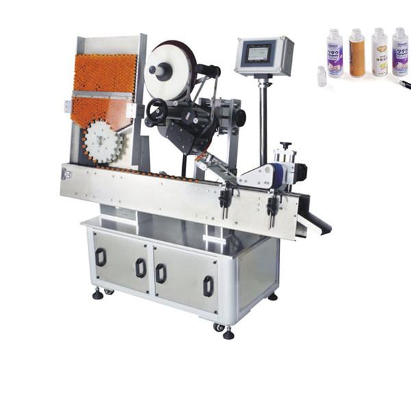 自動肥料バッグバイアルステッカーラベル印刷機220V2kw