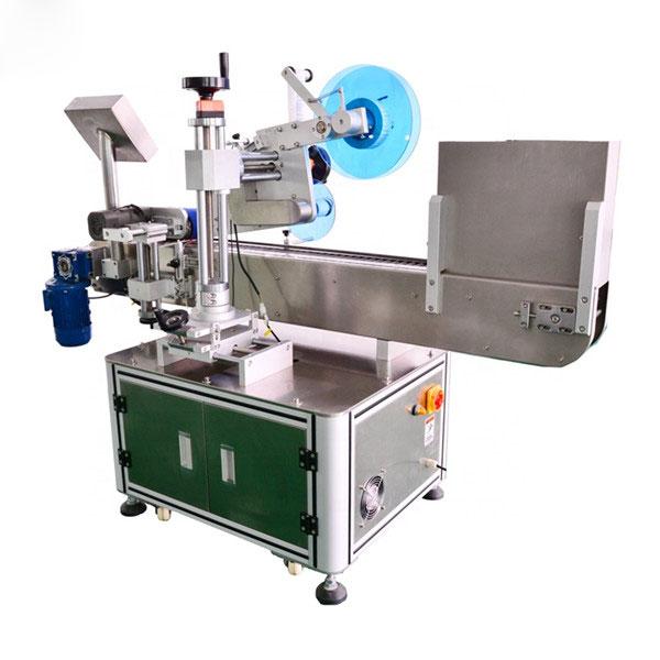 自動バイアルラベラー水平ラベリングマシンアルミニウム合金