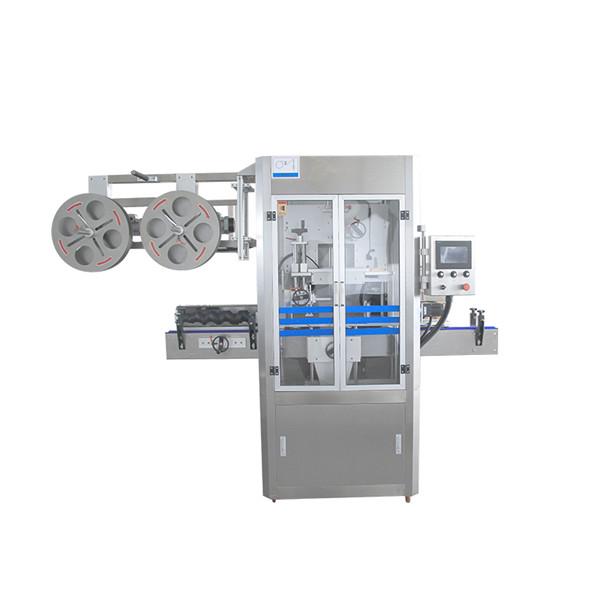 蒸気発生器を備えたキャップシーリングステンレス鋼シュリンクスリーブアプリケーターマシン