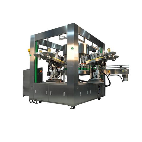効率的なボトルロータリーステッカーラベリングマシン機器