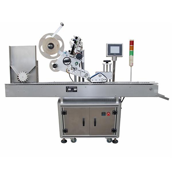製薬業界向けの高精度バイアルステッカーラベル印刷機