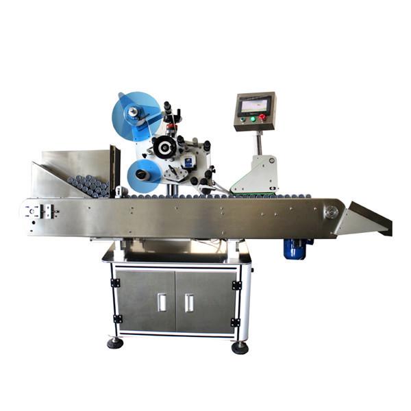 高速工業用ボトルバイアルステッカーラベル印刷機