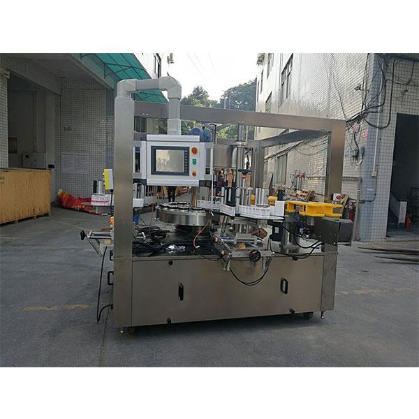 充填機オプションベルト付き高速ロータリーステッカーラベリングマシン