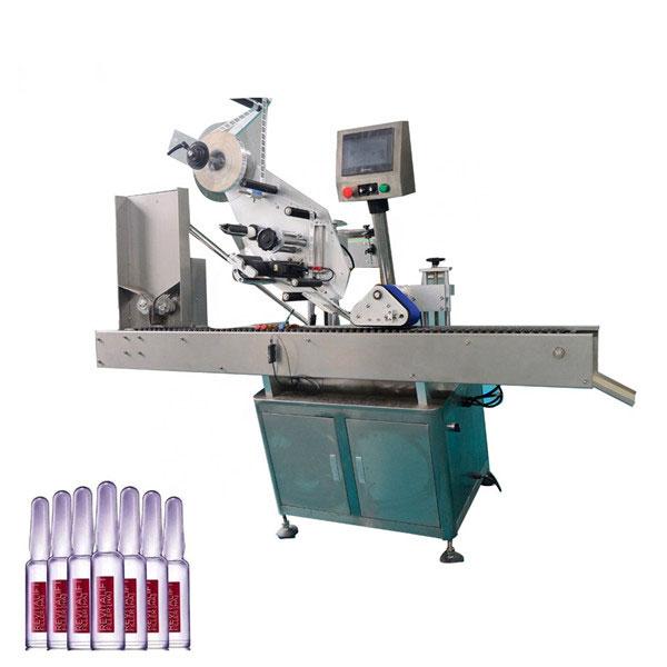 インテリジェントコントロールSus304エコノミー自動化粧品バイアルラベリングマシン