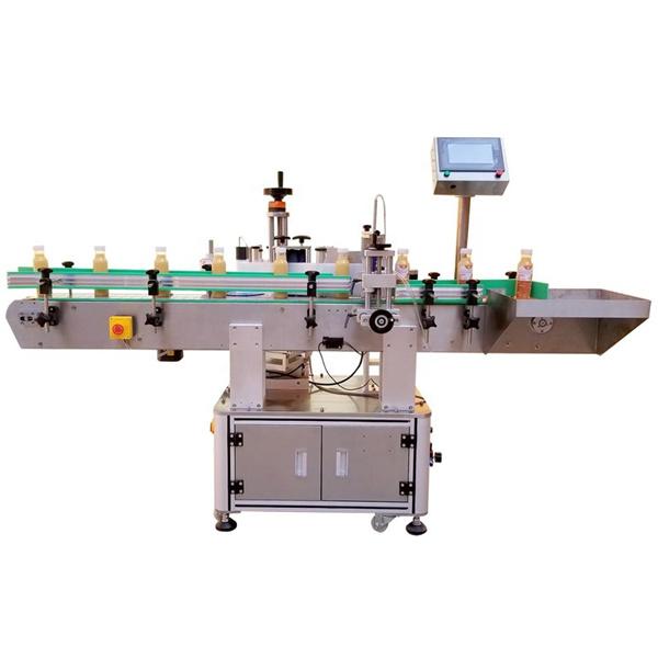 ラベル印刷機タイプ片面