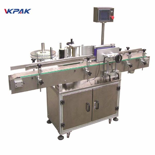 非乾燥接着剤、木製ケース、輸出梱包ラベル印刷機