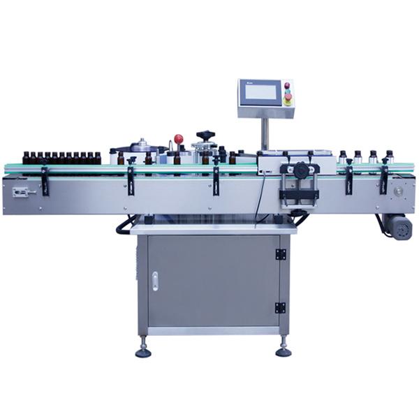 PLC制御自動ラベル印刷機