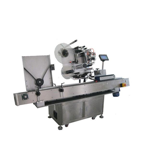 製薬業界のバイアルステッカーラベル印刷機