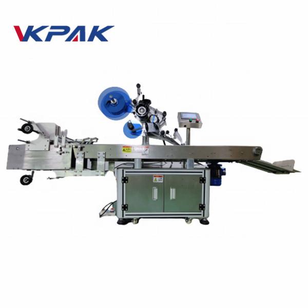 ポリ袋粘着ステッカー自動ラベル印刷機