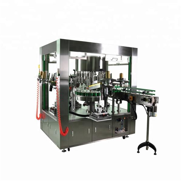 回転皿ラベリングマシンシステムを備えたラウンドボトルロータリーラベラー