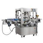 ラウンドボトルロータリーステッカーラベル印刷機機器の厚さ≥30mm