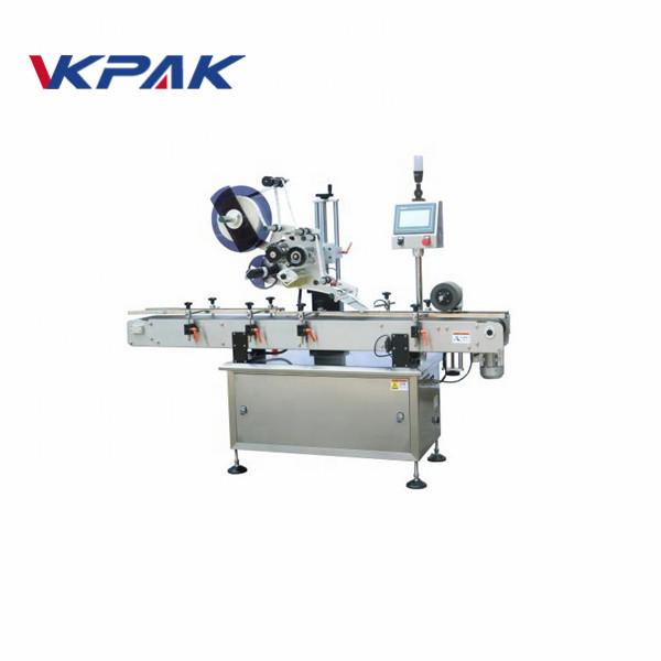 シーメンスPLC平面工業用ラベル印刷機