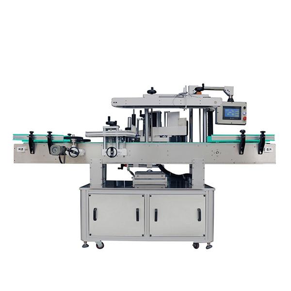 片面または両面ステッカーラベル印刷機