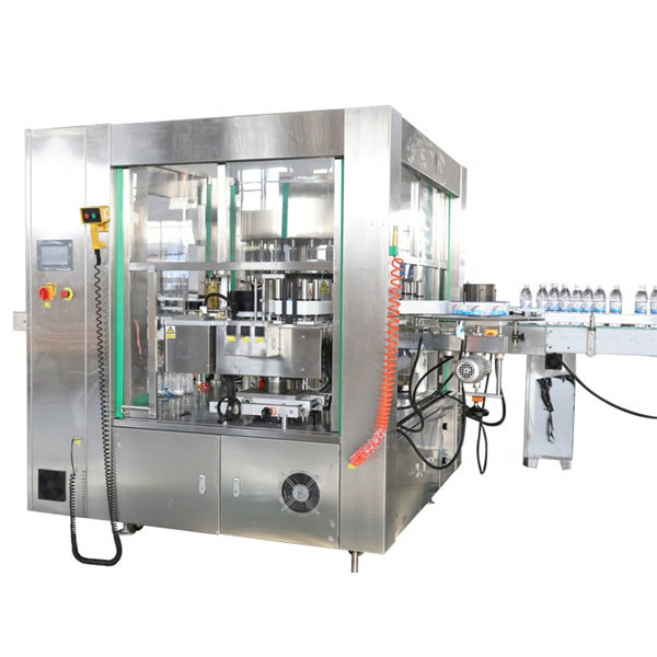 3つの顔の場所自動ステッカーラベル印刷機ロータリーシステム機械