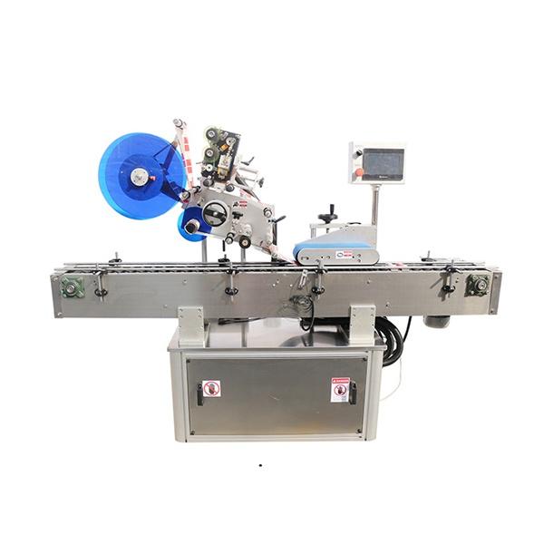 上面および両面ラベル印刷機