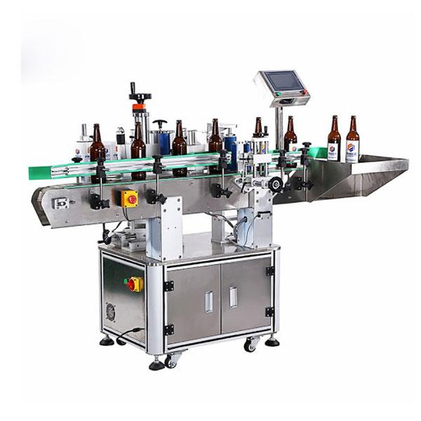 ワインボトルラベリングマシン