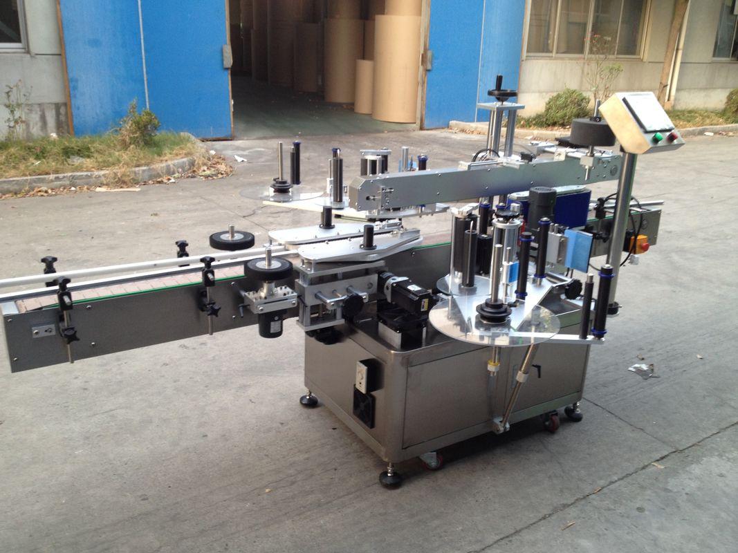 加圧ボトル自動ステッカーアプリケーター、550kg自動ラベル印刷機