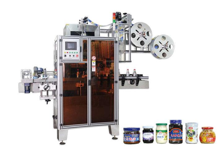ボトルネック用のPET自動シュリンクスリーブラベリングマシン高効率