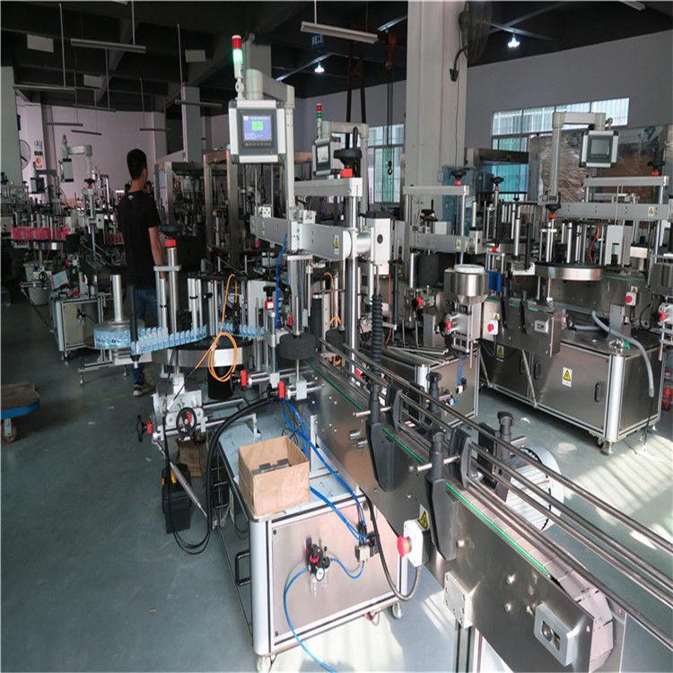 ペットボトルラベリングマシン、飲料用ミネラルウォーターボトルラベリングマシン