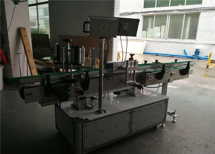 中国ボトルステッカーラベルアプリケーター、ステッカーラベルサプライヤーのための粘着ラベル機