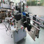 ステッカーラベルアプリケーターマシンシャンプーと洗剤ラベラー