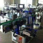 全自動ステッカーラベルアプリケーター、ボトルラベリングマシン