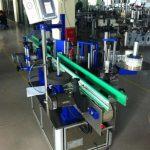 飲料/食品/化学薬品用1500Wパワーラウンドボトルラベリングマシン