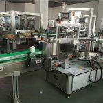 フロントバックサイドオーバルボトルラベリングマシン2ラベルアプリケーターラベラーマシン