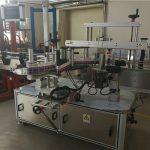 化学工業における楕円形ボトル用の2つのヘッド楕円形ボトルラベル付け機