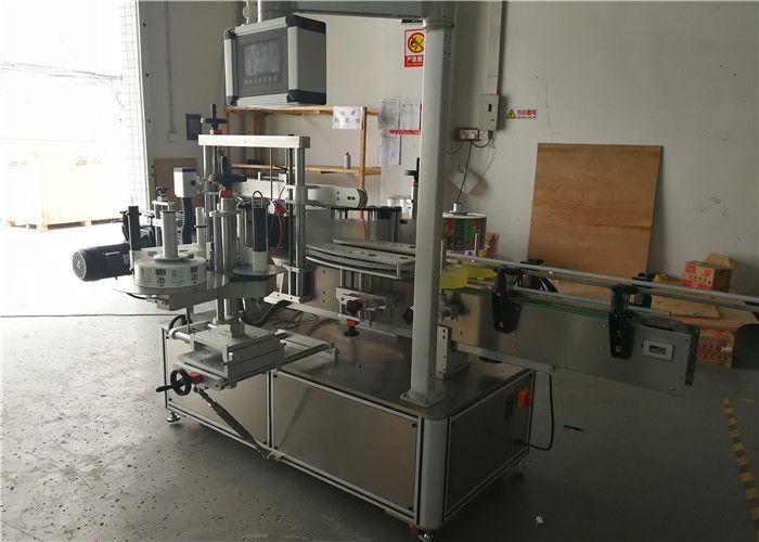 小さな丸いボトル高速ラベル付き自動両面ステッカーラベル印刷機