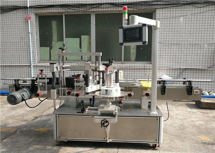 CE自動ステッカーラベリングマシン/感圧ラベリングマシン