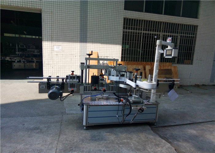 全自動スクエアボトルラベリング機械4000-8000B / H容量