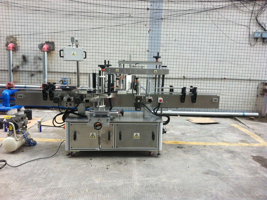 ウォーターボトルラベリング機器用プラスチックボトルラベリングマシン