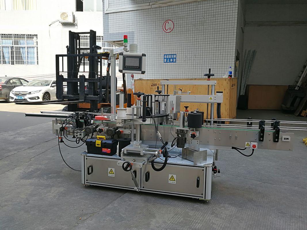 小さなカートンコーナーシーリング用のCE自動ステッカーラベル印刷機