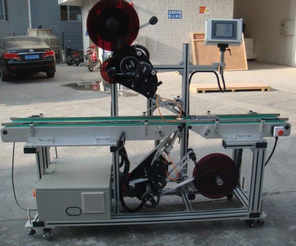 スプリットベルトコンベヤーを備えた高効率トップラベリングマシン